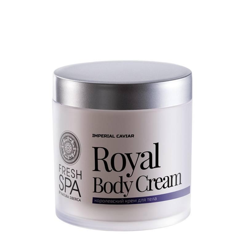 NATURA SIBERICA Imperial Caviar – Královský tělový krém Objem 400 ml