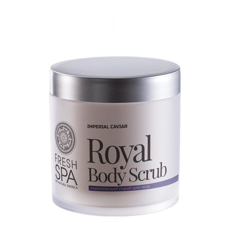 NATURA SIBERICA Imperial Caviar – Královský tělový peeling Objem 400 ml
