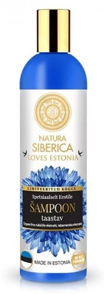 Loves Estonia Šampon regenerační 400 ml (1)